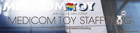 MEDICOM TOY STAFF BLOG開設のご案内