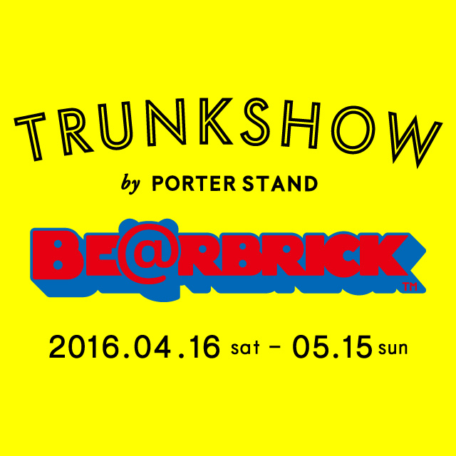 「BE@RBRICK TRUNK SHOW」by PORTER STAND