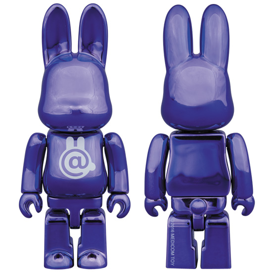 R@RBRICK CHROME PURPLE