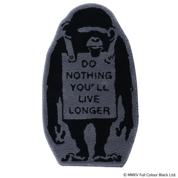 "RUG MAT GRAY ""MONKEY SIGN"""