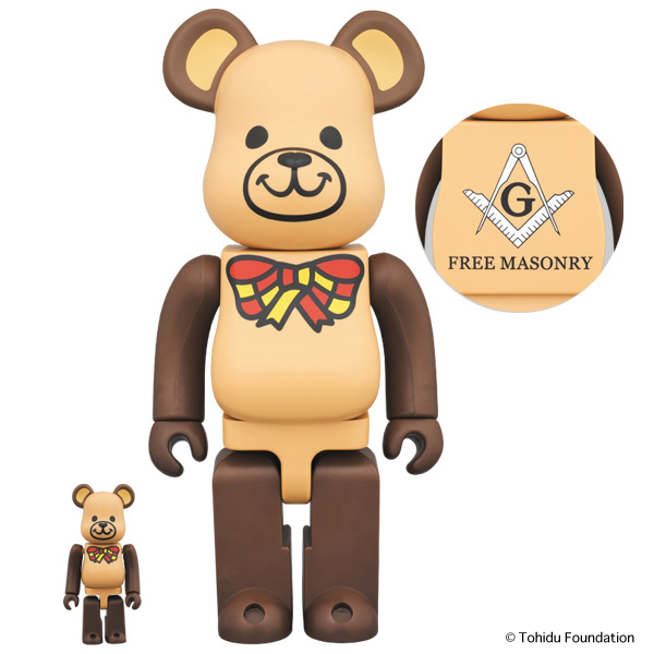 BE@RBRICK FREEMASONRY 100%&400%