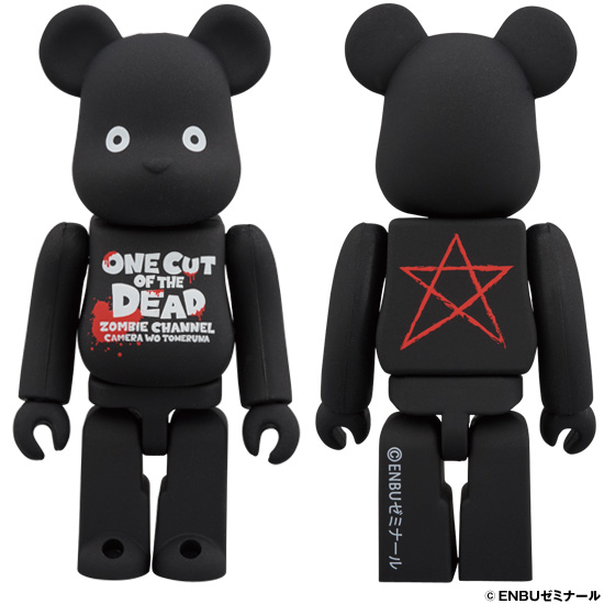 BE@RBRICK ONE CUT OF THE DEAD