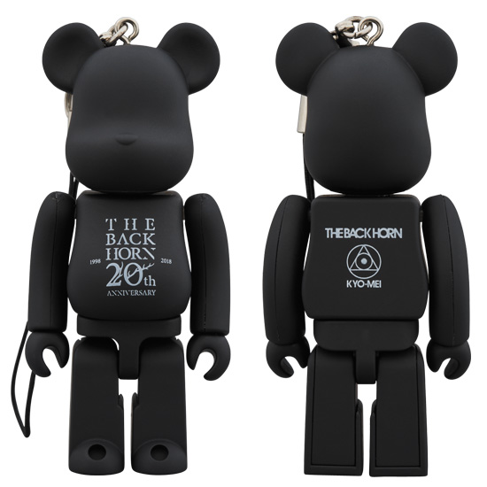 BE@RBRICK THE BACK HORN