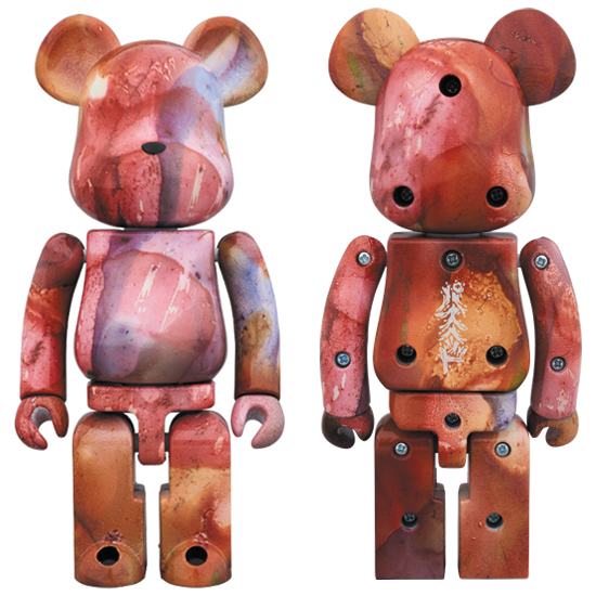 超合金 BE@RBRICK PUSHEAD