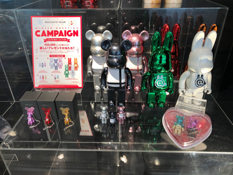 MEDICOM TOY PLUSより「WINTER GREETING CAMPAIGN」のお知らせです