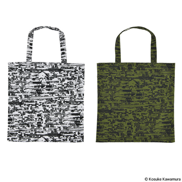 "TOTE BAG ""DOLLAR"""
