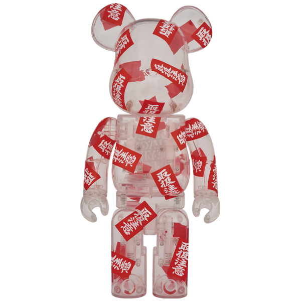 BE@RBRICK BlackEyePatch 400%