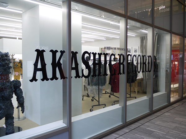 『AKASHIC RECORDS』 開催中!