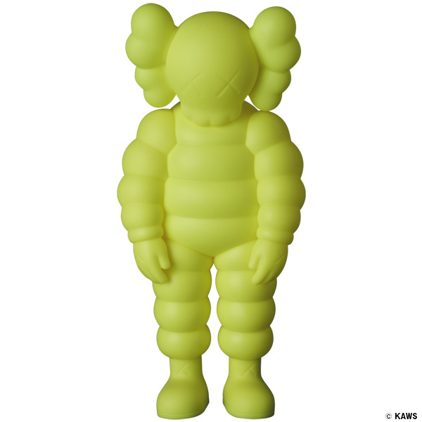 #10 KAWS WHAT PARTY YELLOW