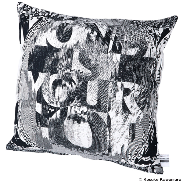 """SQUARE CUSHION """"MONEY IS YOUR GOD"""""""