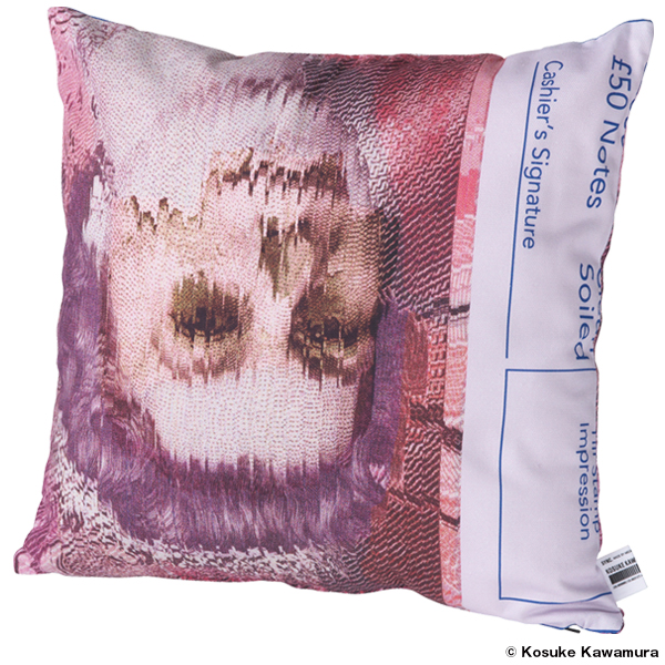 """SQUARE CUSHION """"The Queen Is Dead"""""""